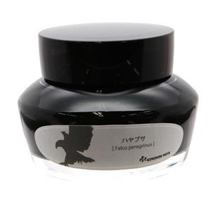 ボトルインク キングダムノート別注 日本の生物シリーズ 第二弾 「野鳥」 ハヤブサ 50ml