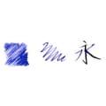J.HERBIN エルバン ボトルインク HB13015 忘れな草ブルー 1