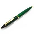 Pelikan ペリカン ボールペン K200 スケルトン ダークグリーン