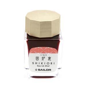 ボトルインク SHIKIORI [四季織] 十六夜の夢 囲炉裏 20ml