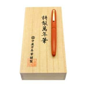 万年筆 ライターモデル ポータブル 洗い朱 中字 (胴軸ネジ総エボナイト)