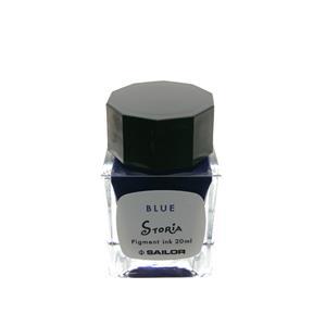 ボトルインク STORiA ストーリア 顔料 ナイト(ブルー) 20ml