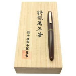 万年筆 ライターモデル ポータブル 碧溜 中字 (首軸象嵌/ピンクゴールドペン先・クリップ)