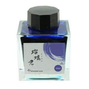 ボトルインク キングダムノート別注 源氏物語シリーズ 瑠璃君 角瓶 50ml
