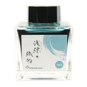 ボトルインク キングダムノート別注 源氏物語シリーズ 浅縹の織物 角瓶 50ml