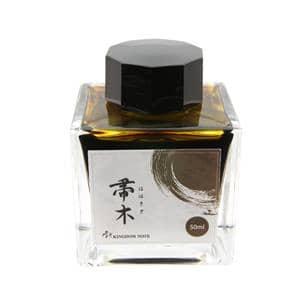 ボトルインク キングダムノート別注 源氏物語シリーズ 帚木 角瓶 50ml