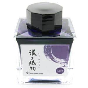 ボトルインク キングダムノート別注 源氏物語シリーズ 濃き織物 角瓶 50ml