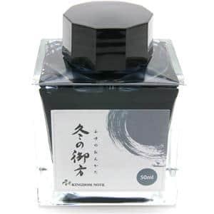 ボトルインク キングダムノート別注 源氏物語シリーズ 冬の御方 角瓶 50ml