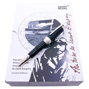 ボールペン 作家シリーズ2017 アントワーヌ・ド・サン=テグジュペリ