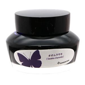 ボトルインク キングダムノート別注 日本の生物シリーズ「昆虫」 オオムラサキ 50ml
