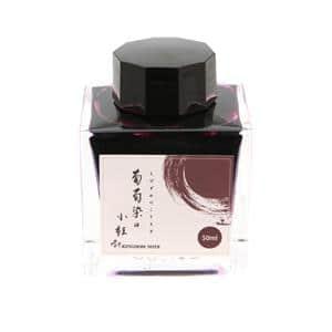 ボトルインク キングダムノート別注 源氏物語シリーズ 葡萄染の小袿 角瓶 50ml
