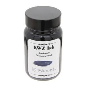 ボトルインク カヴゼットインク(KWZInk) IG ブルー#1  60ml