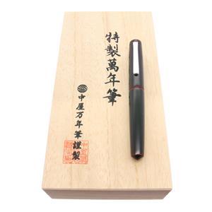 万年筆 ライターモデル ピッコロ 赤溜 軟中字 (染分けペン先/ロジウムクリップ)