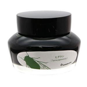 ボトルインク キングダムノート別注 日本の生物シリーズ「昆虫」 ヒグラシ 50ml