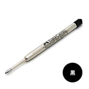 ボールペン替芯 黒