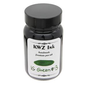 ボトルインク カヴゼットインク(KWZInk) IG グリーン#3 60ml