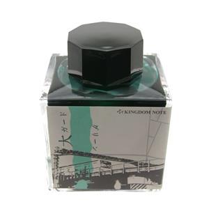ボトルインク キングダムノート別注 「新宿5景」大ガードグリーン 50ml